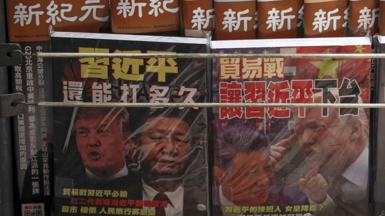 Νέο επεισόδιο στην κόντρα Κίνας - ΗΠΑ για τον κορωνοϊό
