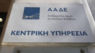 ΑΑΔΕ: Διευκρινίσεις για την έκπτωση 25% στην πληρωμή οφειλών Απριλίου