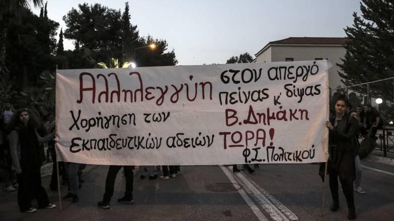Υπουργείο Προστασίας του Πολίτη: Διευκρινήσεις για τον απεργό πείνας και δίψας Βασίλη Δημάκη
