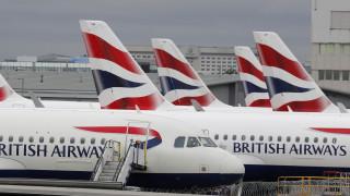 Κορωνοϊός: Η British Airways σκοπεύει να απολύσει έως και 12.000 εργαζόμενους