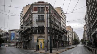 New York Times: Η Ελλάδα αψήφησε τις πιθανότητες στην πανδημία