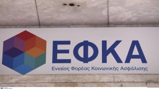 e-ΕΦΚΑ: Στα 1.153,57 ευρώ ο μέσος μισθός στις επιχειρήσεις