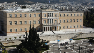 Προανακριτική Επιτροπή: Καταθέτει την Πέμπτη η Ξένη Δημητρίου