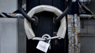 Πώς θα καταβληθούν οι ασφαλιστικές εισφορές εργαζομένων σε αναστολή