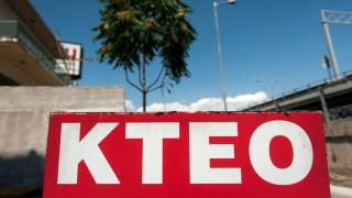 Κορωνοϊός: Πώς θα λειτουργούν από τη Δευτέρα τα ΚΤΕΟ