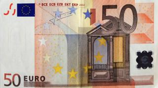 Επίδομα 600 ευρώ: Τι προβλέπει η ΚΥΑ και πότε θα καταβληθεί