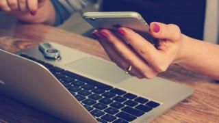 Τον Ενιαίο Αριθμό του Πολίτη φέρνει το υπουργείο Ψηφιακής Διακυβέρνησης