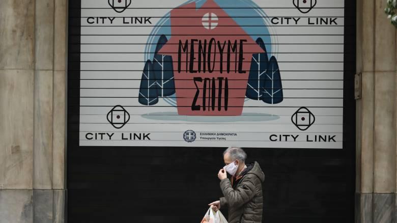 Κορωνοϊός- Tagesschau: Κράτος - πρότυπο η Ελλάδα