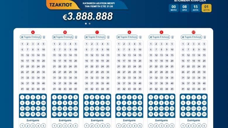 Το ΤΖΟΚΕΡ μοιράζει απόψε ένα έπαθλο με πολλά οκτάρια – Πώς θα παίξετε διαδικτυακά για τα 3,888,888