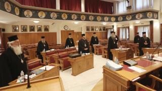 Ιερά Σύνοδος: Αδιαπραγμάτευτη η Θεία Κοινωνία - Αποδεχόμαστε την απόφαση της κυβέρνησης