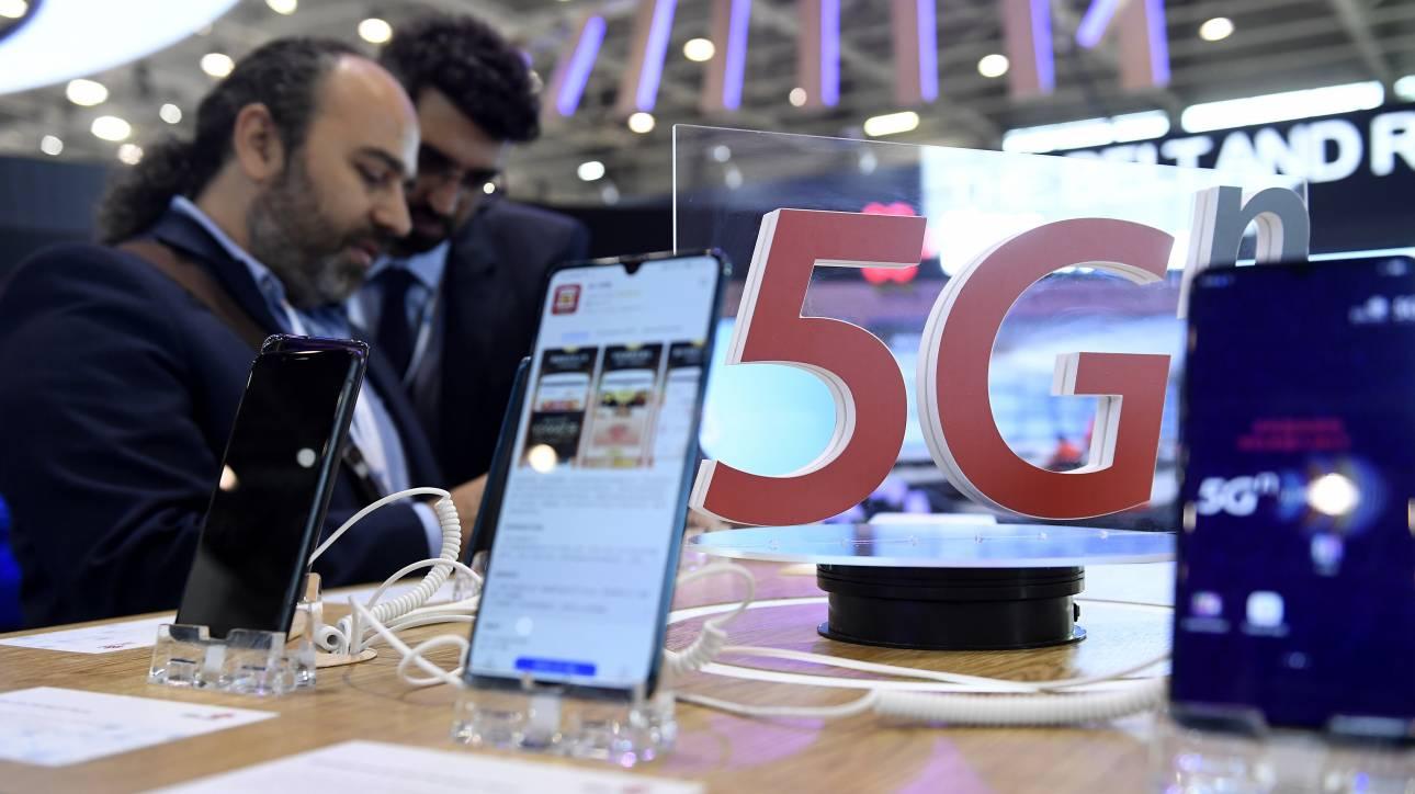 Το δρόμο για τα δίκτυα 5G ανοίγει ο νέος χάρτης συχνοτήτων