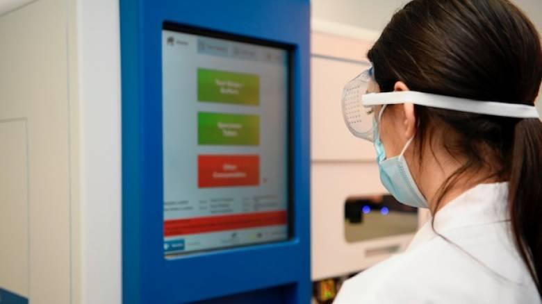 ΕΛΠΕ: Προσφορά υπερσύγχρονου συστήματος διάγνωσης για τον Covid-19 στο νοσοκομείο «Αττικόν»