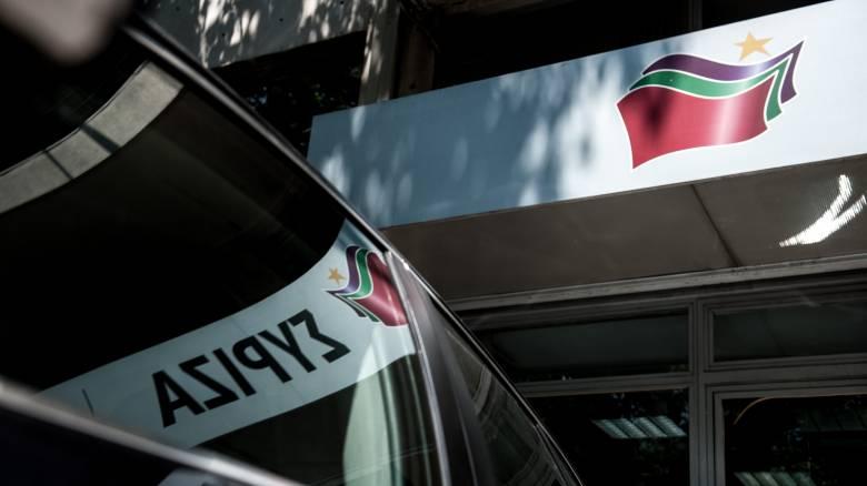 ΣΥΡΙΖΑ: H κυβέρνηση της ΝΔ επιμένει στις καταστροφικές νεοφιλελεύθερες πολιτικές της