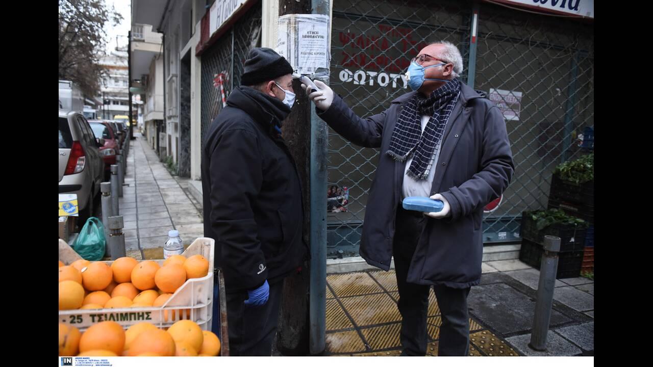 https://cdn.cnngreece.gr/media/news/2020/05/01/217638/photos/snapshot/2882656.jpg