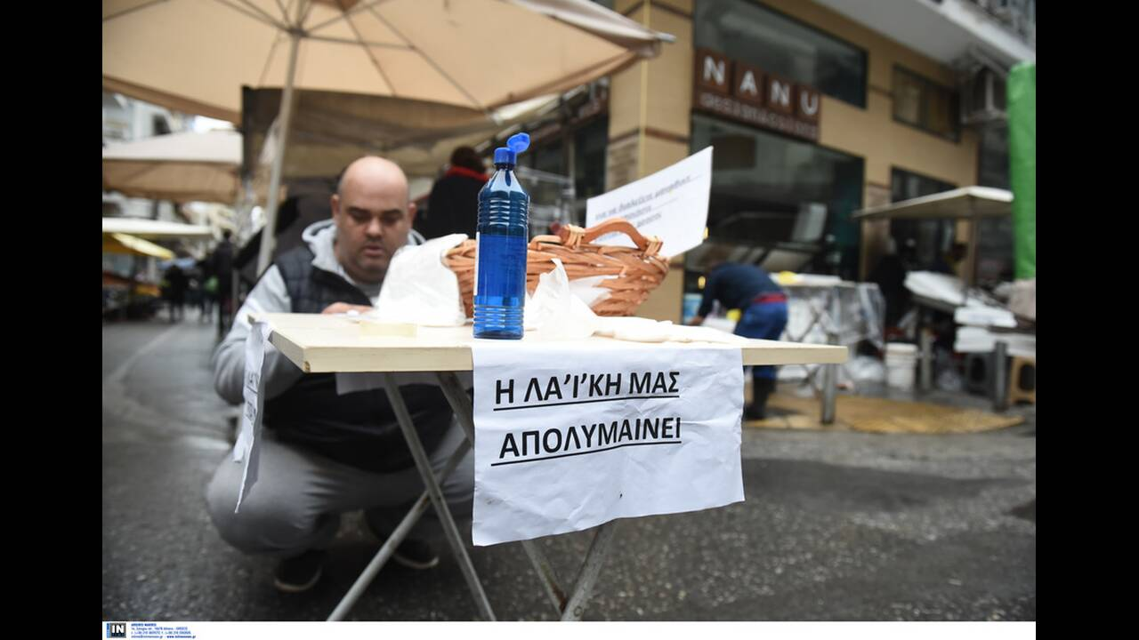 https://cdn.cnngreece.gr/media/news/2020/05/01/217638/photos/snapshot/2882668.jpg
