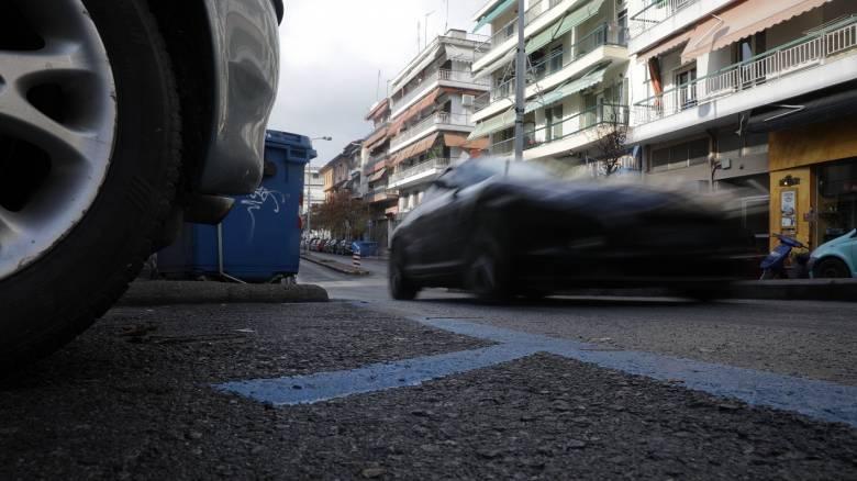 Δήμος Αθηναίων:Συνεχίζεται η αναστολή της ελεγχόμενης στάθμευσης αποκλειστικά στις θέσεις επισκεπτών