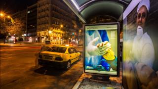 Δημοσιογραφική καταγραφή του iMEdD αφιερωμένη σε όλους όσοι μένουν «παρόντες» σε μια ανέπαφη εποχή