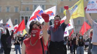 Πρωτομαγιά: Καρέ - καρέ η πρωτόγνωρη συγκέντρωση στο κέντρο της Αθήνας