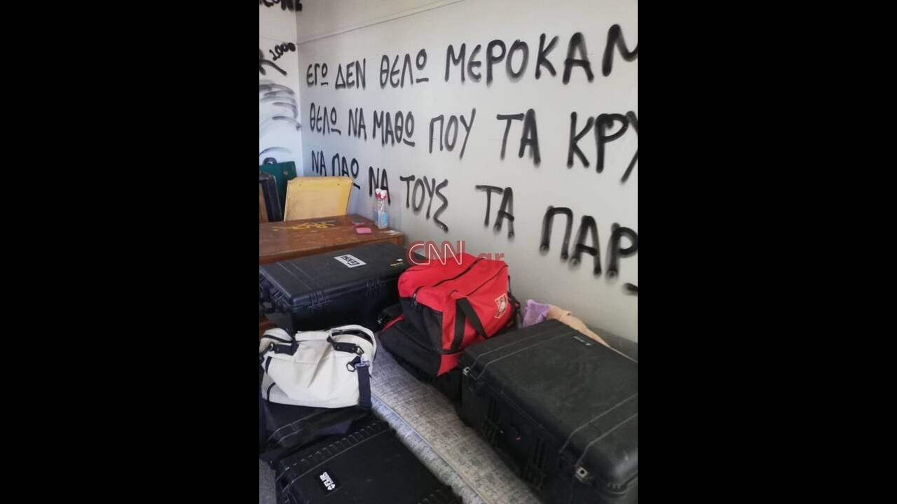 https://cdn.cnngreece.gr/media/news/2020/05/01/217684/photos/snapshot/94795929_871895103324621_6378332618483564544_n.jpg