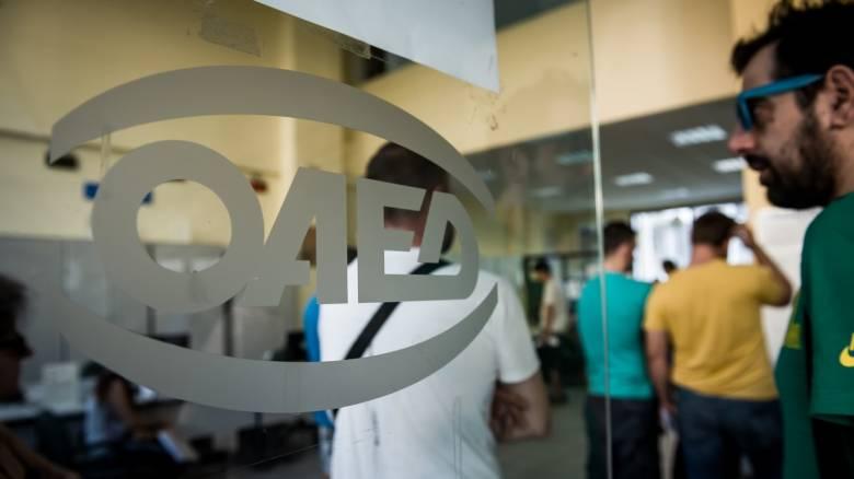 ΟΑΕΔ - Επίδομα 400 ευρώ: Λήγει η προθεσμία για την καταχώριση IBAN