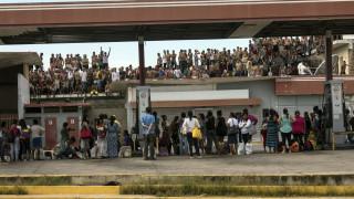 Βενεζουέλα: Τουλάχιστον 17 νεκροί σε εξέγερση φυλακισμένων