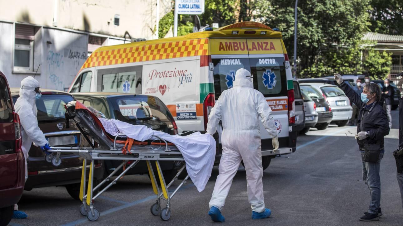 Κορωνοϊός - Ιταλία: Μικρό περιορισμό παρουσιάζει ο ρυθμός μετάδοσης του ιού