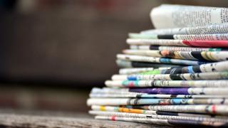 Τα πρωτοσέλιδα των κυριακάτικων εφημερίδων (3 Μαΐου 2020)