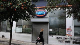 ΟΑΕΔ: Συνεχίζεται τη Δευτέρα η καταβολή παρατάσεων επιδομάτων που έληξαν τον Μάρτιο