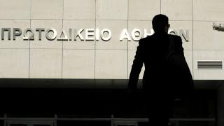 Πρωτοδικείο Αθηνών: Ποιες υπηρεσίες και πώς θα λειτουργούν από αύριο και έως τις 15 Μαΐου