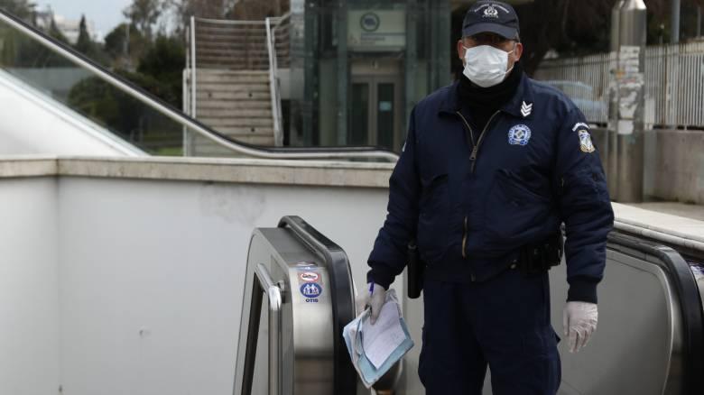 Αφιέρωμα της Ένωσης Αστυνομικών Υπαλλήλων Αθηνών στους αστυνομικούς της πρώτης γραμμής