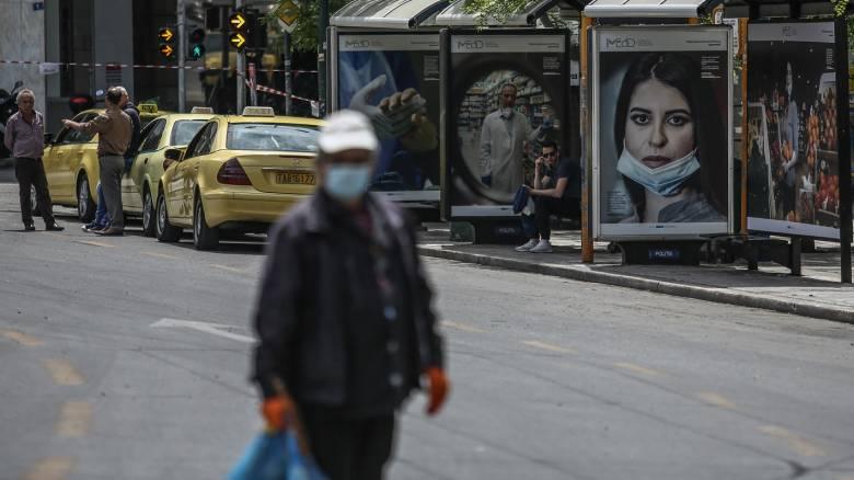 Με μάσκες αλλά χωρίς SMS: Όλα όσα αλλάζουν από σήμερα - Ποια μαγαζιά ανοίγουν
