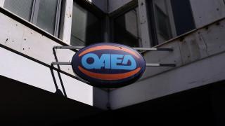 ΟΑΕΔ: Παράταση στην προθεσμία για την έκτακτη οικονομική ενίσχυση για 25.000 δικαιούχους