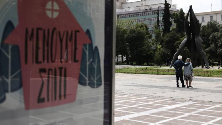 Κορωνοϊός στην Ελλάδα: Έρευνα – Γιατί αντιμετωπίζουμε διαφορετικά την πανδημία