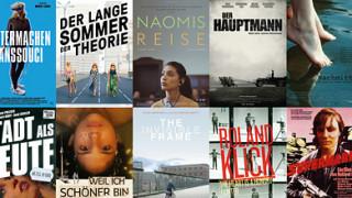 Goethe on Demand: Δωρεάν γερμανικές ταινίες online από το Ινστιτούτο Γκέτε της Αθήνας