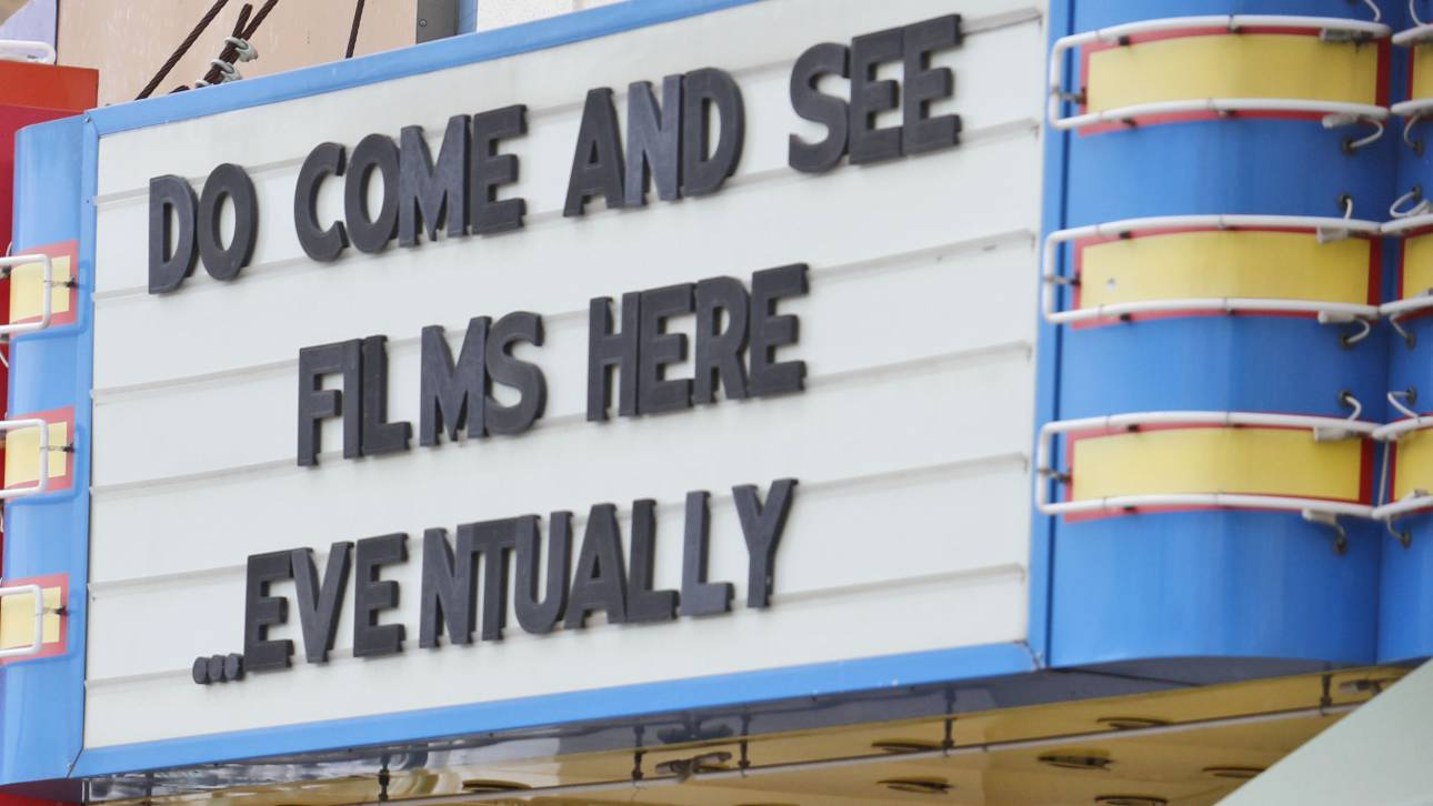 Πώς θέλει το κοινό να επιστρέψει στις κινηματογραφικές αίθουσες; - Έρευνα στις ΗΠΑ
