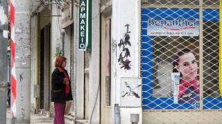 Πρόστιμα ύψους 122.500 ευρώ από τη γενική γραμματεία Εμπορίου και Προστασίας Καταναλωτή