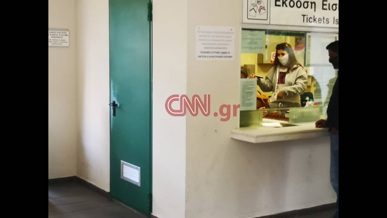 https://cdn.cnngreece.gr/media/news/2020/05/04/218037/photos/snapshot/96157931_168282424507501_4840716360667365376_n.jpg