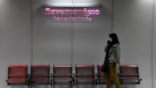 Κορωνοϊός: Οδηγίες για τη μετακίνηση στα μέσα μαζικής μεταφοράς