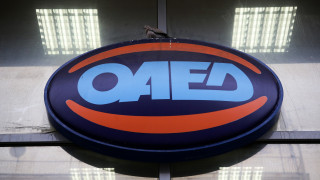 ΟΑΕΔ: Παράταση προθεσμίας για την έκτακτη οικονομική ενίσχυση μακροχρόνια ανέργων