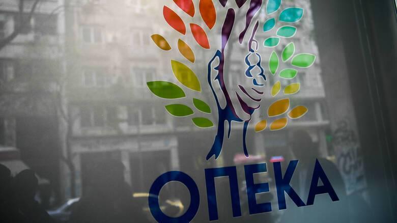 ΟΠΕΚΑ: Διευκρινίσεις για τον τρόπο εξυπηρέτησης των πολιτών