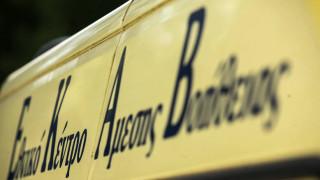 Βόλος: Γιατρός πέθανε κατά την εφημερία του στο νοσοκομείο