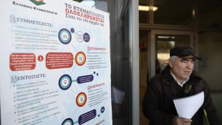 Κτηματολόγιο: Αρχίζουν οι έλεγχοι των ιδιοκτήτων για τυχόν λάθη στην καταγραφή των ακινήτων τους