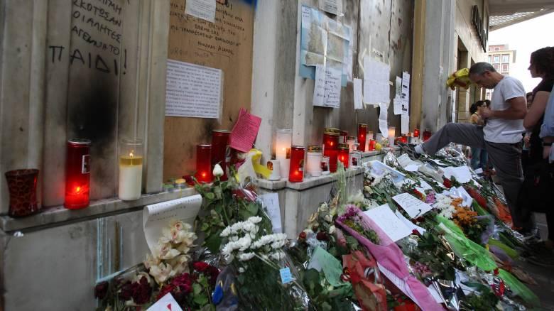 Μarfin: Δέκα χρόνια από την τραγωδία που κόστισε τη ζωή σε τρεις ανθρώπους