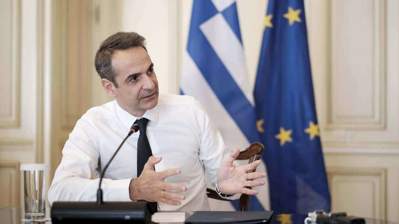 Τηλεδιάσκεψη Μητσοτάκη με τραπεζικά στελέχη: Έως και 16 δισ. ευρώ στην αγορά το 2020