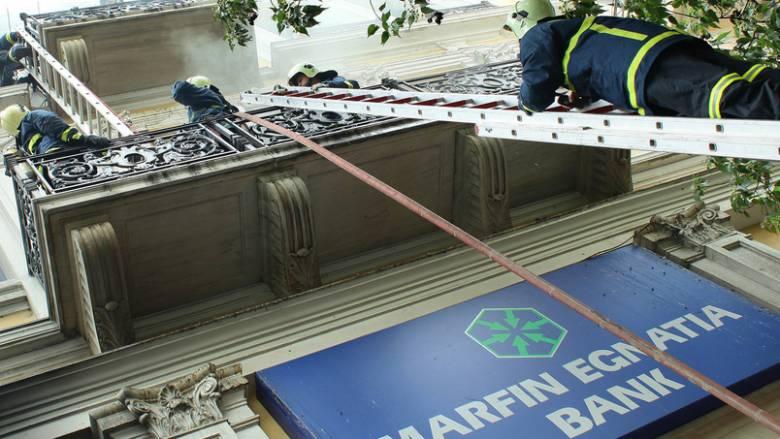 Υπόθεση Marfin: Γιατί η ΕΛ.ΑΣ. ανοίγει ξανά τον φάκελο