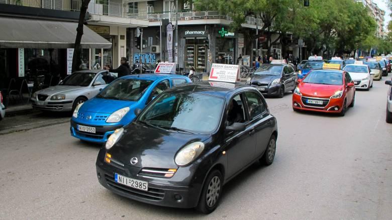 Προσωρινή άδεια οδήγησης: Πώς θα την λάβετε