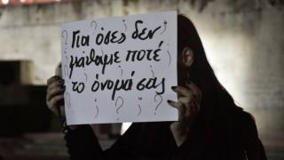 Ενδοοικογενειακή βία στην Ελλάδα: Τετραπλασιάστηκαν οι καταγγελίες κατά το lockdown