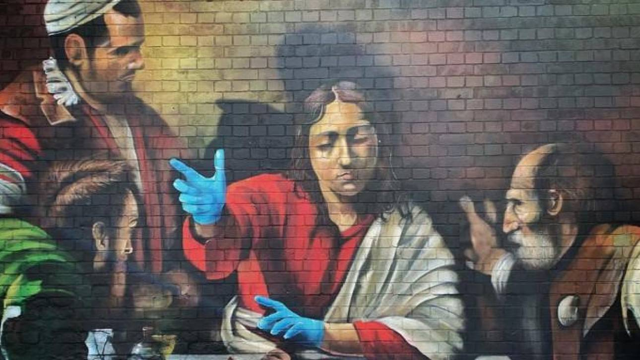 Πίνακας του Καραβάτζιο γίνεται γκράφιτι - σύμβολο της μάχης κατά του κορωνοϊού