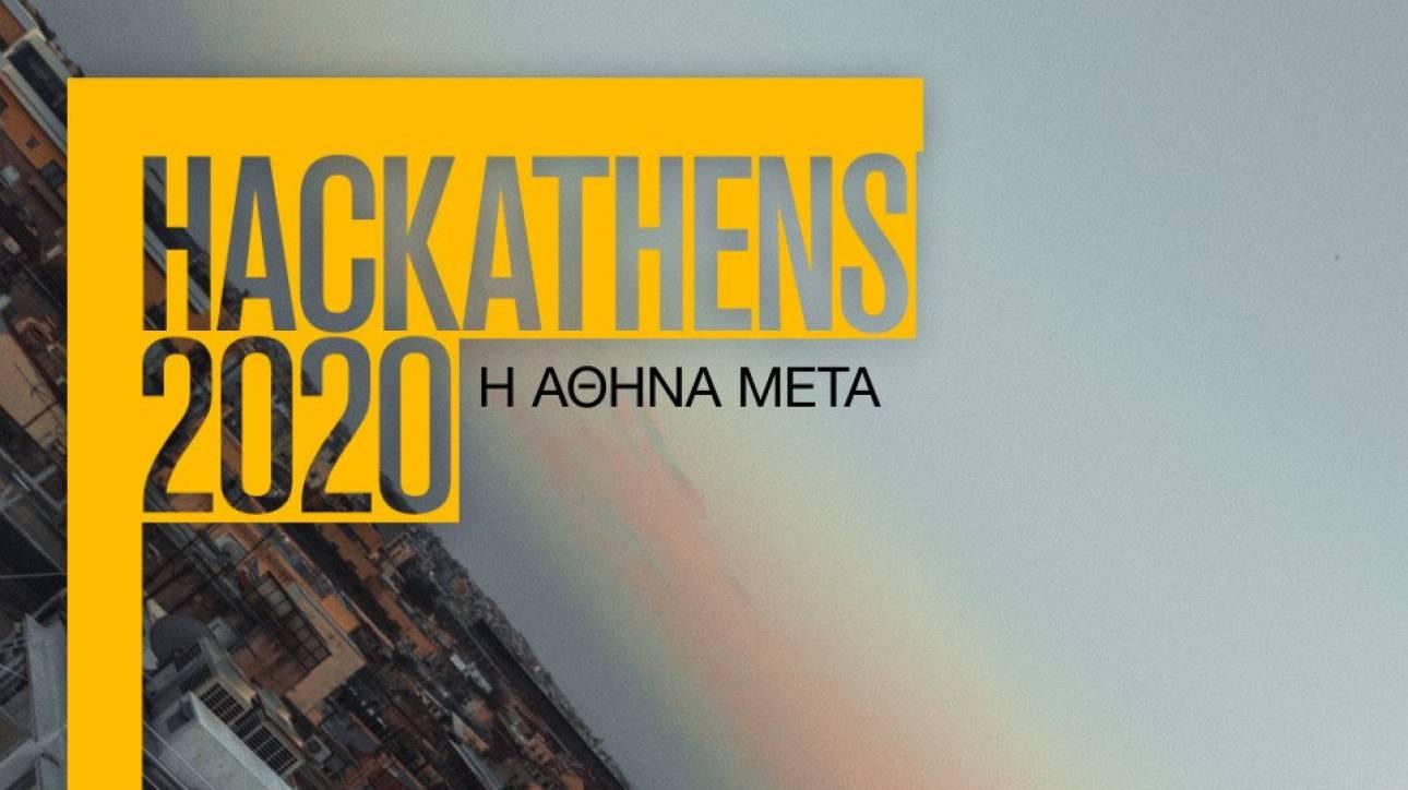 Η Στέγη Ιδρύματος Ωνάση αναζητά την Αθήνα της μετά κορωνοϊού εποχής