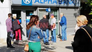 Άρση μέτρων μέρα 3η: Αρκετός κόσμος σε τράπεζες και ταχυδρομεία